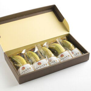 おかやまバナナ追熟タイプMサイズ5本セット(おひさまファーム)