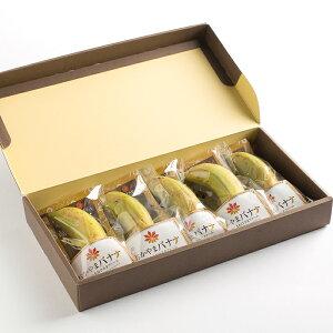 皮まで食べられる岡山県産バナナ