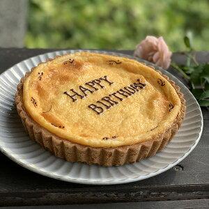 【 送料無料 】 平飼い鶏の有精卵で作った田舎 ベイクドチーズケーキ / サンドリヨン [ ひな祭り バースデーケーキ 誕生日ケーキ 5号 チーズ バースデー 誕生日 記念日 ケーキ お取り寄せ