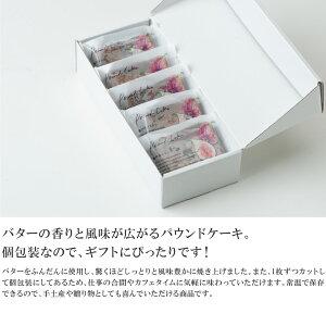 パウンドケーキ/イチジク