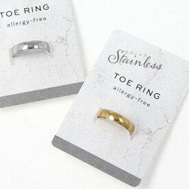トゥリング ステンレス シンプル 幅約3mm フリーサイズ 指輪   アクセサリー レディース 女性 大人 プレゼント ギフト 結婚式 誕生日 おしゃれ オシャレ かわいい 可愛い シンプル 20代 30代 40代 50代