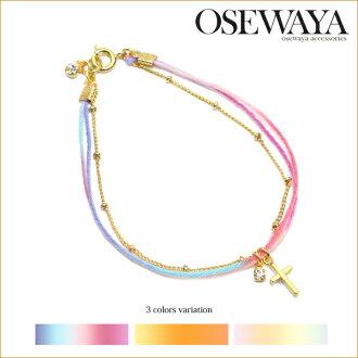 支持無手鐲鎳金屬過敏的交叉斯通2連層次編碼鏈子手鐲[照顧][osewaya]日本製造Made in Japan[ss5]