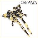 ◆_かんざし 斑 蝶 透かし彫り バチ形 かんざし[お世話や][osewaya]ヘアアクセサリー