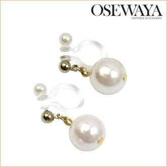 耳環珍珠樹脂非大廳耳環珍珠配件非大廳保健 [和] [osewaya] 耳環