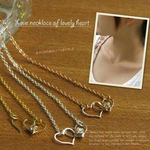 ネックレス 女のコのためのラブリーハートプチネックレス ニッケルフリー ゴールド/シルバー/ピンクゴールド 日本製