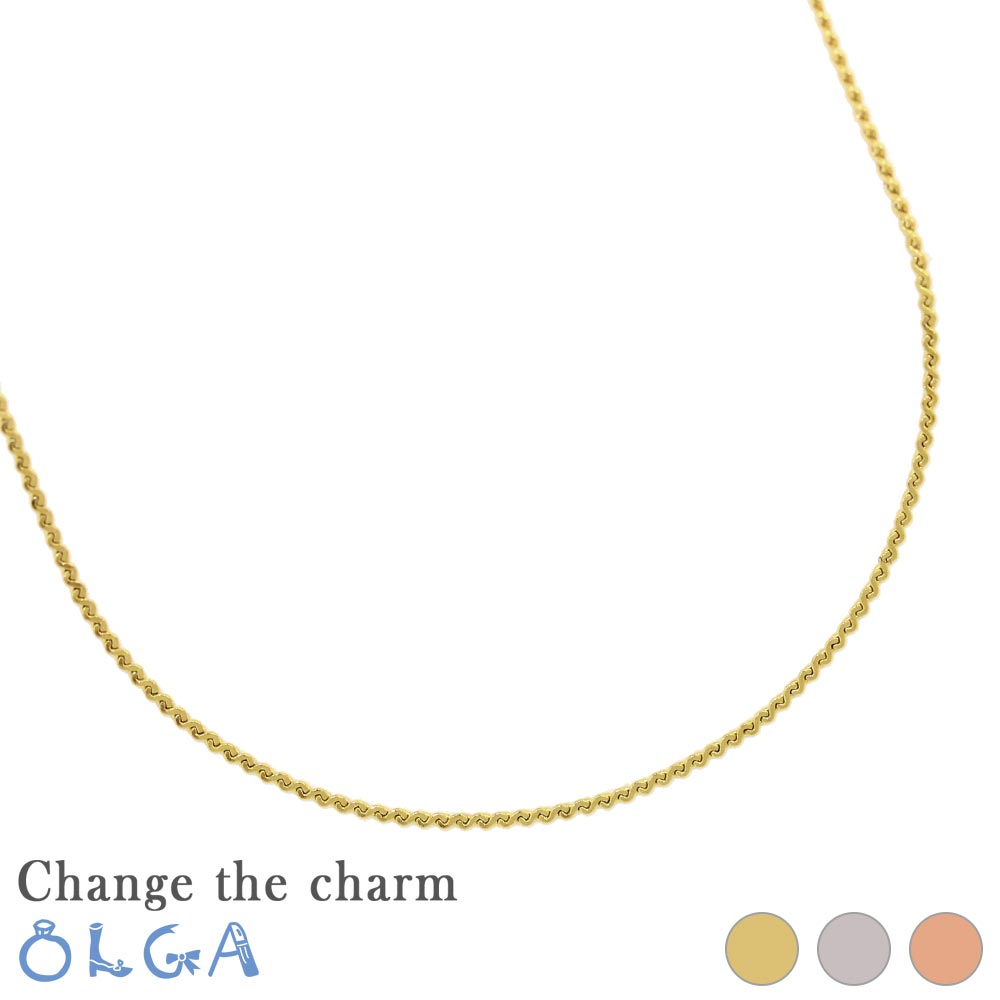 【Change the charm】 ネックレス ニッケルフリー 金属アレルギー スネーク チェーン[お世話や][osewaya]