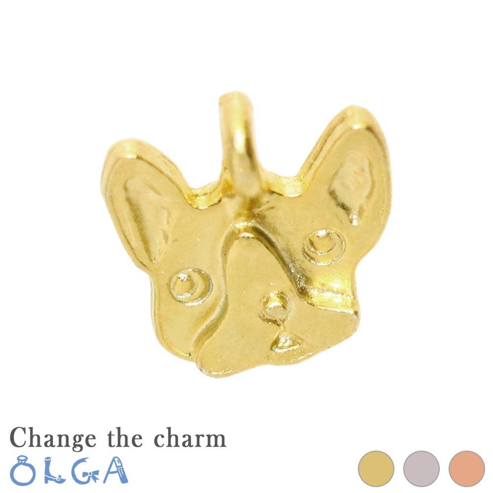 【Change the charm】 ネックレス用チャーム ニッケルフリー プレイフルドッグ フレンチブルドッグ[お世話や][osewaya]