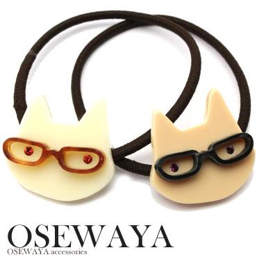 へアゴム ネコメガネさんのストーン付アクリルポニー ヘアアクセサリー 日本製