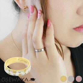【送料無料 メール便 ネコポス】リング 星 彫り ストーン ステンレス 指輪 金属アレルギー [お世話や][osewaya]