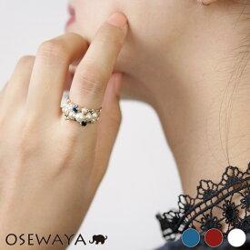 リング パール カラーストーン バブル フリーサイズ 指輪[お世話や][osewaya]
