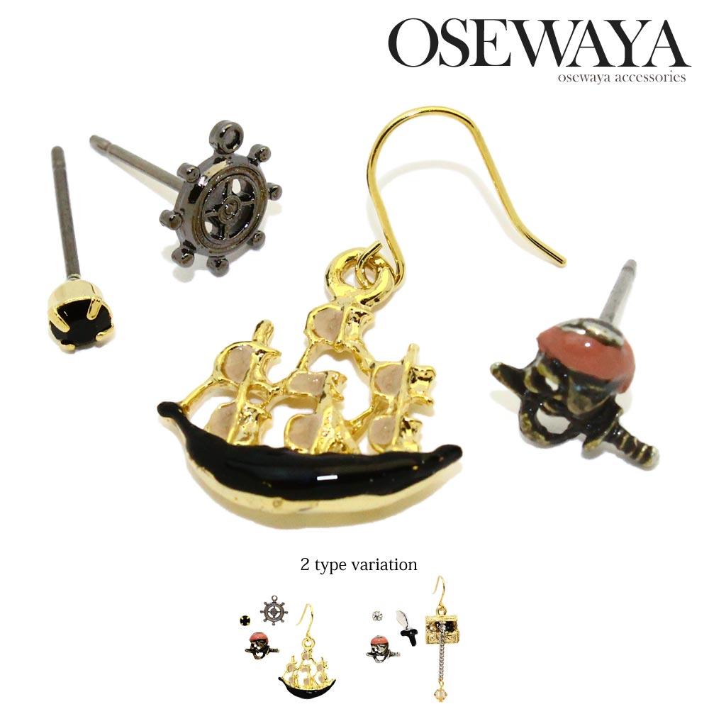 ピアス パイレーツ ドクロ 海賊船 宝箱 4個 セットピアス 日本製
