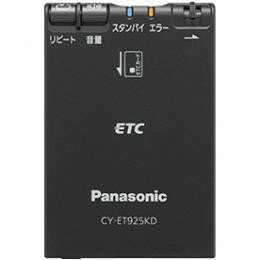 【arch】パナソニック PANASONIC ETC車載器 CY-ET925KD【沖縄・離島は送料無料対象外】 (1015558)
