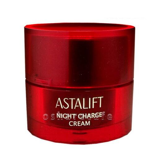 アスタリフト ASTALIFT ナイトチャージクリーム 30g フジフィルム FUJIFILM 【60サイズ】【コンビニ受取対応商品】 (6022578)