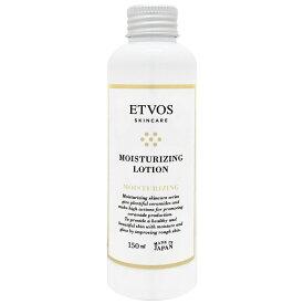ETVOS モイスチャライジングローション 150ml【化粧水】 【宅配便送料無料】 (6044776)
