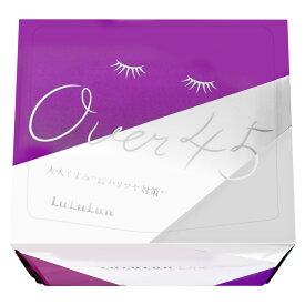 ルルルン Over45 IS 32枚 アイリスブルーS【LuLuLun/パック/フェイスマスク/くすみ】【SBT】 (6043922)