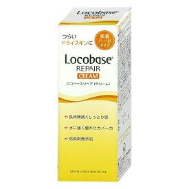 第一三共ヘルスケア ロコベース リペアクリーム 30g【Locobase REPAIR】【皮膚保護クリーム/乾燥肌/ハンドクリーム/水仕事】【SBT】 (6011133)