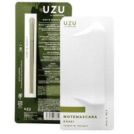 フローフシ UZU モテマスカラ #カーキ【MOTE MASCARA/UZU BY FLOWFUSHI】【マスカラ】【メール便送料無料】(6043387)