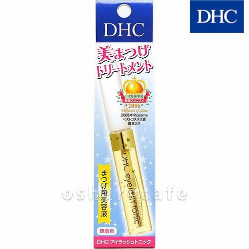 DHC アイラッシュトニック 6.5ml【メール便対応商品】【60サイズ】【コンビニ受取対応商品】(6022080)