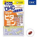 DHCマルチビタミン30日分