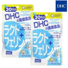 【セット】DHC ラクトフェリン 30日分(90粒)乳酸菌サプリ 2個セット【宅配便送料無料】【ヨーグルト味風味/健康食品/タブレット】 (6022700)