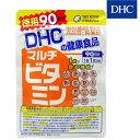 DHC マルチビタミン徳用90日分【健康食品/タブレット】【メール便送料無料】(6023658)【TN245-2】