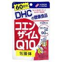 DHC コエンザイムQ10 包接体 60日分【サプリメント】【メール便送料無料】(6041945)
