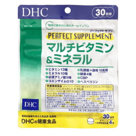 DHC パーフェクト サプリ マルチビタミン&ミネラル30日分【サプリメント/栄養機能食品】【メール便送料無料】(6042613)