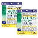 【セット】DHC マルチビタミン&ミネラル30日分2個セット【サプリメント/栄養機能食品】【メール便送料無料】(6042614)