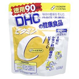 DHC ビタミンCハードカプセル 徳用90日分【栄養機能食品】【サプリメント】【メール便送料無料】(6043252)