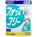 DHC フォースコリー60日分(240粒)【メール便送料無料】【健康食品/タブレット】 (6044206)