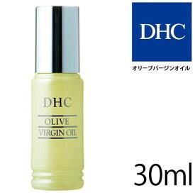 DHC オリーブバージンオイル 30ml【宅配便送料無料】 (6016779)