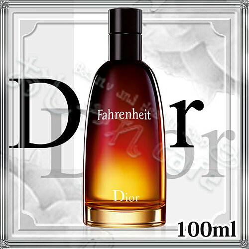 【Dior】クリスチャンディオール ファーレンハイトEDT 100ml(オードトワレ)【香水】【60サイズ】【コンビニ受取対応商品】(5000487)