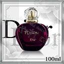 【Dior】クリスチャンディオール プワゾン(プアゾン)EDT 100ml(オードトワレ)【香水】【沖縄・離島は送料無料対象外】 (5000489)