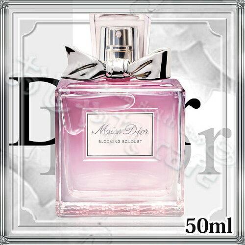 【Dior】クリスチャンディオール ミスディオール ブルーミングブーケEDT 50ml(オードトワレ)【香水】【沖縄・離島は送料無料対象外】 (6001842)