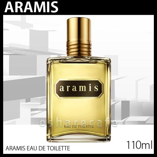 アラミスEDT 110ml(オードトワレ)【香水】【60サイズ】【コンビニ受取対応商品】 (5000443)