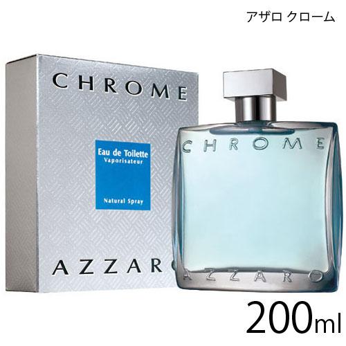アザロ クロームEDT 200ml(オードトワレ)【香水】【60サイズ】【コンビニ受取対応商品】 (6015892)