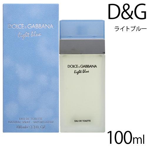 D&Gドルチェ&ガッバーナ ライトブルーEDT 100ml(オードトワレ)【香水】【沖縄・離島は送料無料対象外】 (5000538)