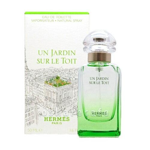 【HERMES】エルメス 屋根の上の庭EDT 50ml(オードトワレ)【香水】【60サイズ】【コンビニ受取対応商品】 (6005490)