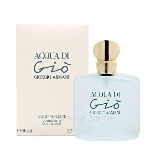ジョルジオアルマーニ アクアディジオEDT 50ml (オードトワレ)【香水】【60サイズ】【コンビニ受取対応商品】(6005647)