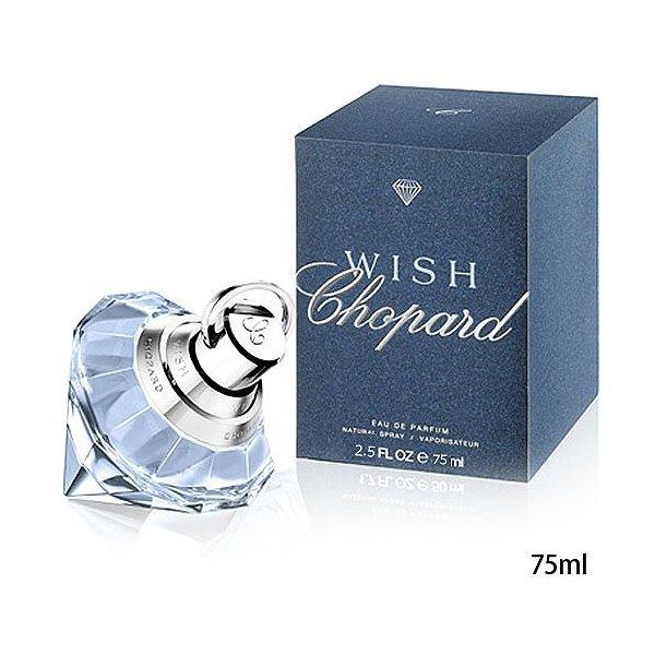 ショパール ウィッシュEDP 75ml【香水】【60サイズ】【コンビニ受取対応商品】(6008505)