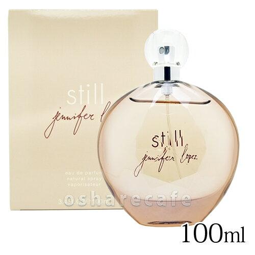 ジェニファーロペス スティルEDP 100ml(オーデパルファム)【香水】【60サイズ】【コンビニ受取対応商品】 (5000516)