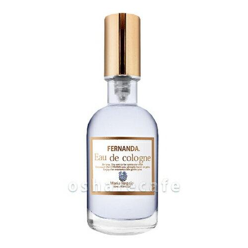 フェルナンダ マリアリゲルEDC 30ml(オーデコロン)【60サイズ】【コンビニ受取対応商品】 (6022757)