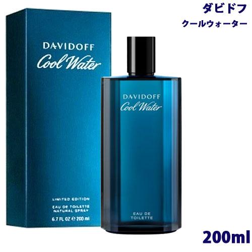 ダビドフ クールウォーターEDT 200ml(オードトワレ)【香水】【60サイズ】【コンビニ受取対応商品】 (6019397)