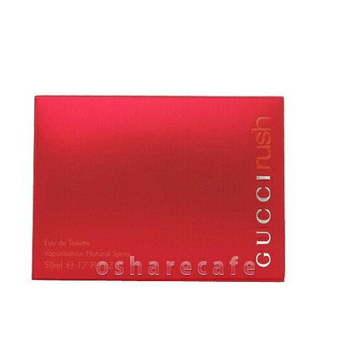 グッチ ラッシュEDT 50ml(オードトワレ)【香水】【60サイズ】【コンビニ受取対応商品】 (5000468)