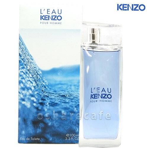 ケンゾー ローパケンゾープールオムEDT 100ml【香水】【60サイズ】【コンビニ受取対応商品】(6008085)