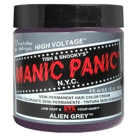 マニックパニック MC11061 Alien Grey エイリアングレー※2018年新色【MANIC PANIC】【マニパニ/ヘアカラークリーム】【沖縄・離島は送料無料対象外】 (6027032)【TN232-1】