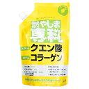 エナジークエスト 燃やしま専科 500g レモン風味【60サイズ】【SBT】【あす楽対応_関東】 (6019919)【TNH112】