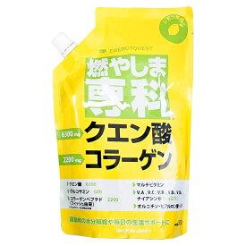 エナジークエスト 燃やしま専科 500g レモン風味【SBT】 【あす楽対応_関東】(6019919)