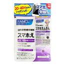 ファンケルスマホえんきん増量パック30日分+3日分
