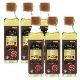 【セット】日本製粉 ニップン アマニ油プレミアムリッチ 186g ×6本セット【宅配便送料無料】 (6026967)